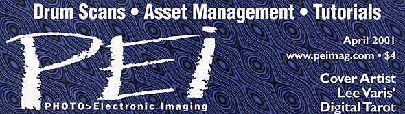 Review of ACDSee for Asset Management Article